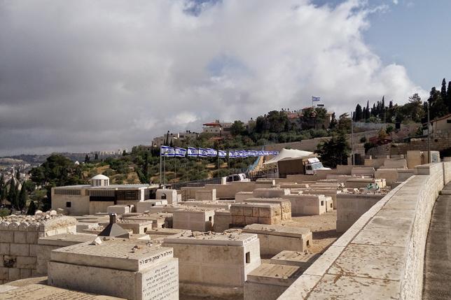 Israel P50422 090811 small