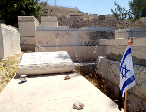 בעקבות החטיבה הירושלמית – מדרך חברון  ליד אבשלום