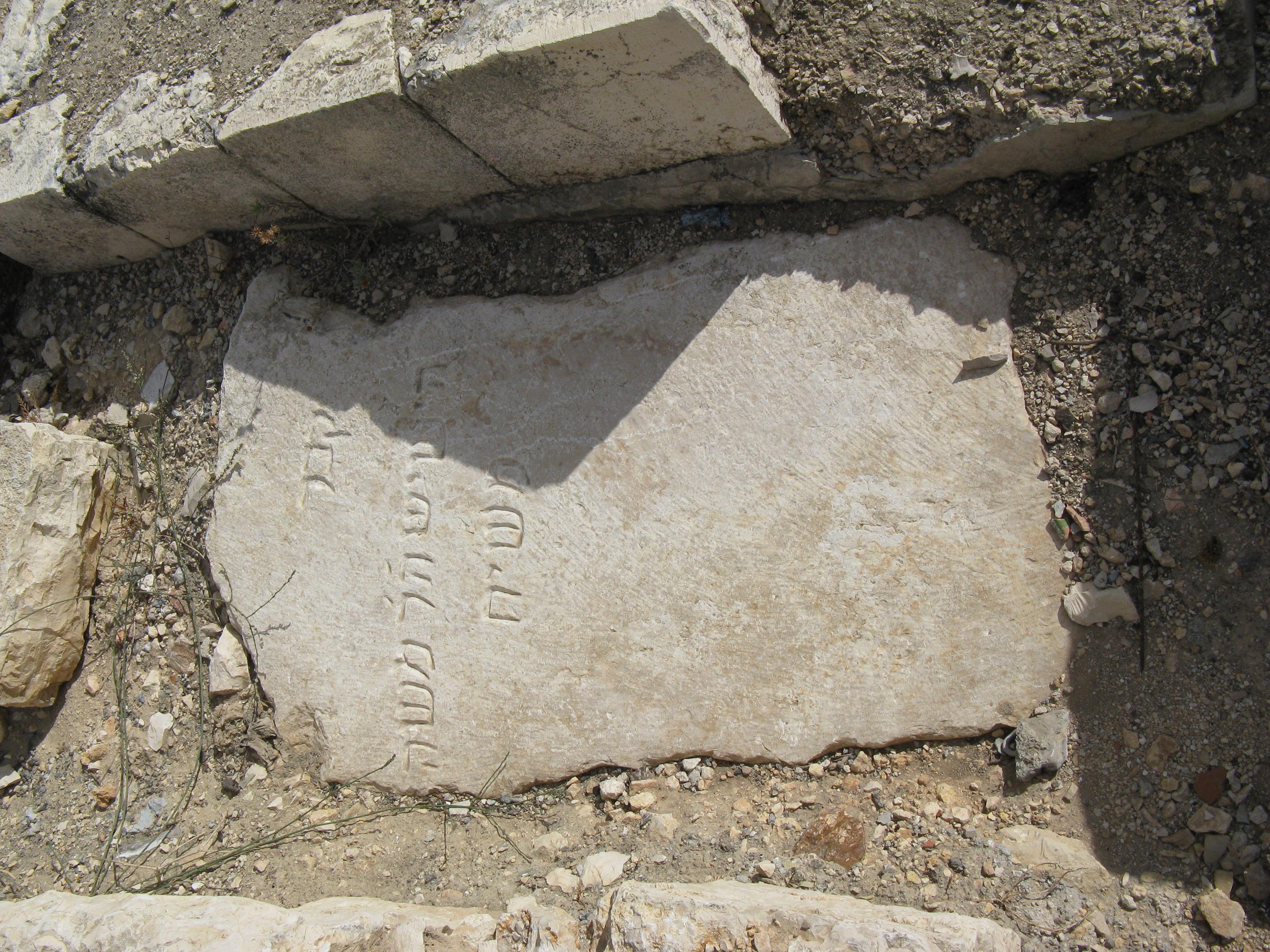 קברו הישן של ר' משה משיח