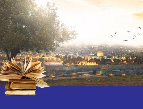 """ב' אלול (24/8) """"יקר בעיני ה"""" – בעקבות רבנים ואדמו""""רים"""