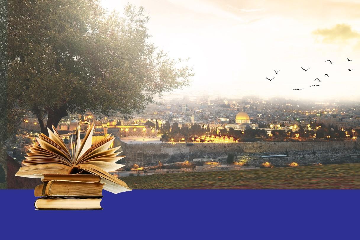 חמישי בהר הזיתים