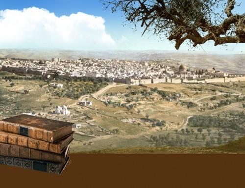 """ט' אלול (31/8) """"ולירושלים מבשר אתן"""" – בעקבות """"הראשונים לציון"""" הקבורים בהר"""