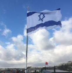 הוצב דגל ישראל בתצפית הר הזיתים