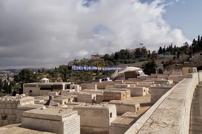 Israel_P50422-090811_small (1) (1)
