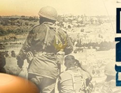 """סיור בעקבות קרבות הרובע בתש""""ח"""