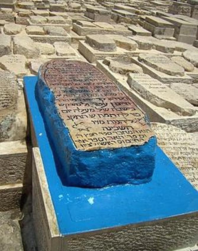 250px Chaim ibn Attar grave