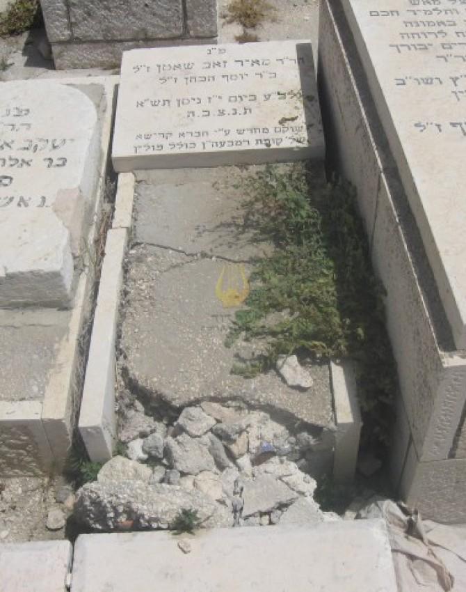 תמונת קבר מאיר זאב שאטן
