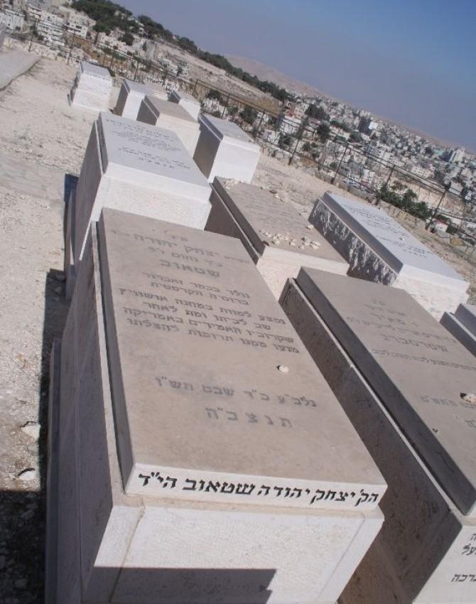 תמונת קבר יצחק יהודה שטאוב
