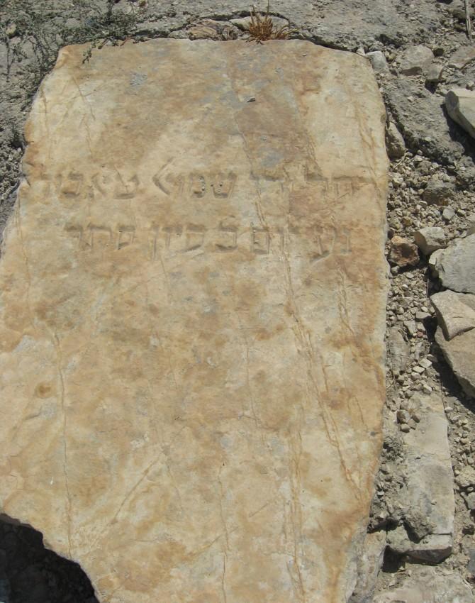 תמונת קבר רחל  טאבוך