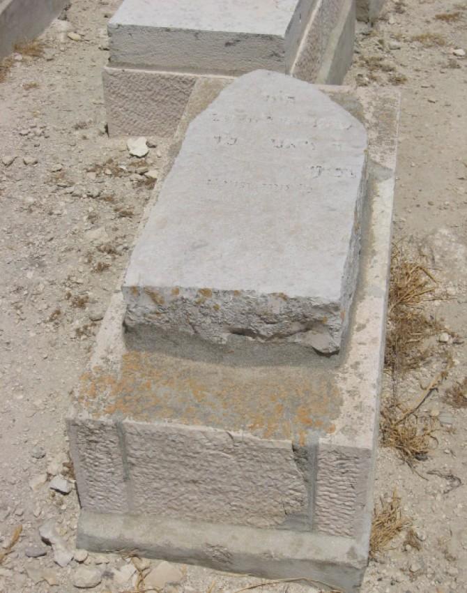 תמונת קבר מניה  לא ידוע